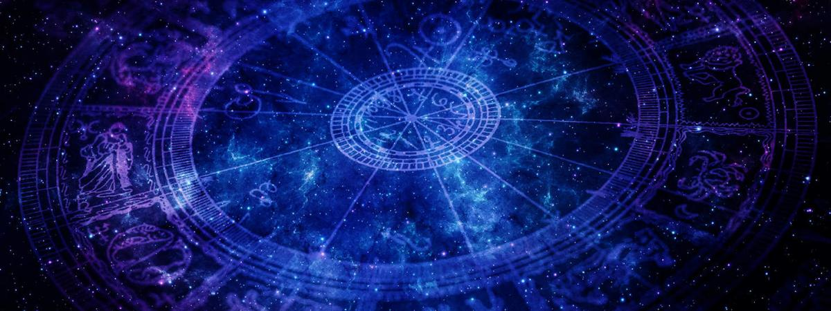 Академія Астрологів