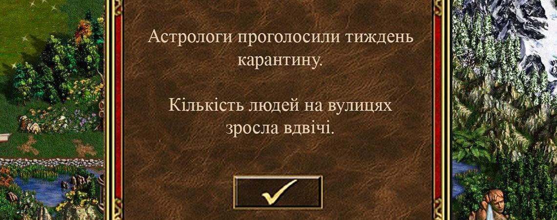 Астрологи оголосили тиждень червоної зони в Києві